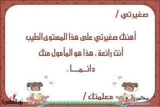 القسم التحضيري موارد Islamic Books For Kids Classroom Labels Arabic Kids