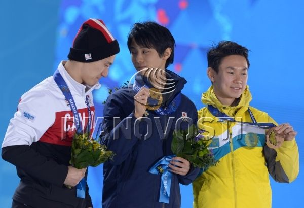 2014 Winter Olympics. Medal ceremony. Day Eight