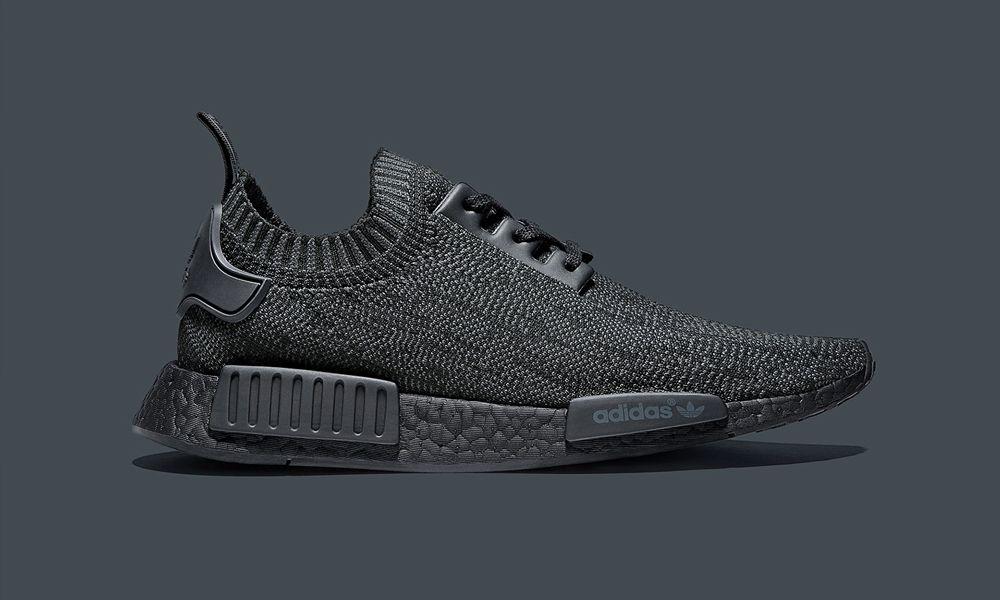 Ultra-Rare adidas NMD Sneakers