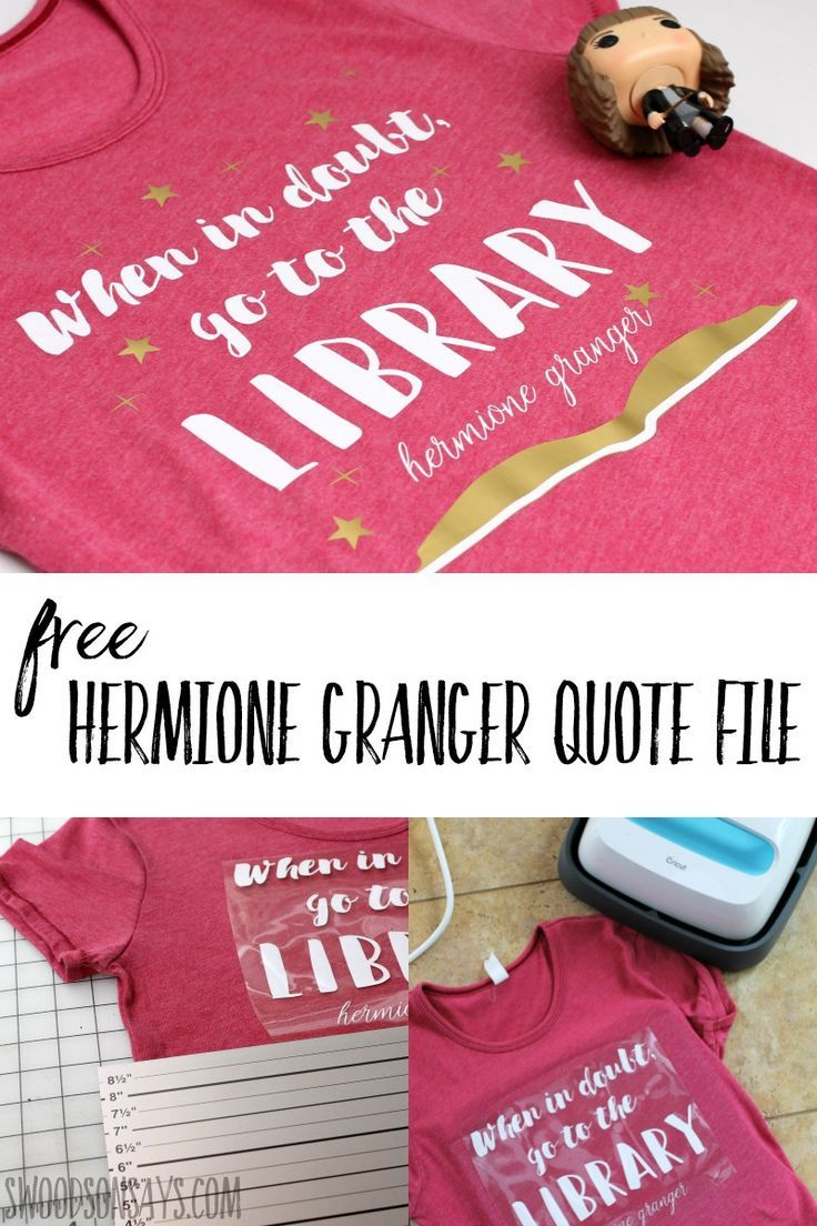 Harry potter svg - free Hermione Granger quote file | Kid Blogger ...
