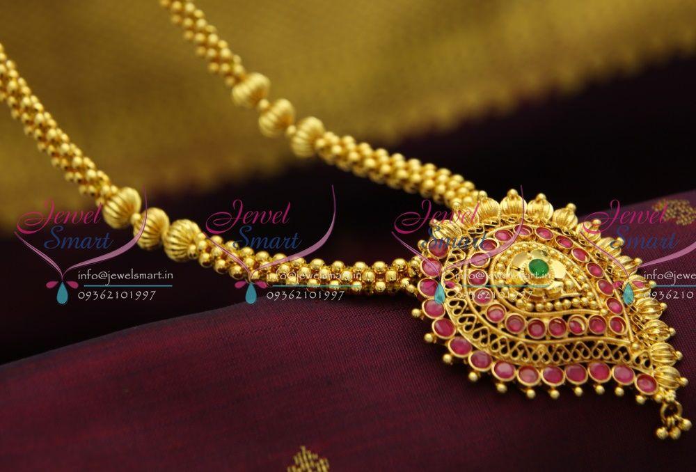 kasu mala gold - Google Search | kerala jewelry | Pinterest ...