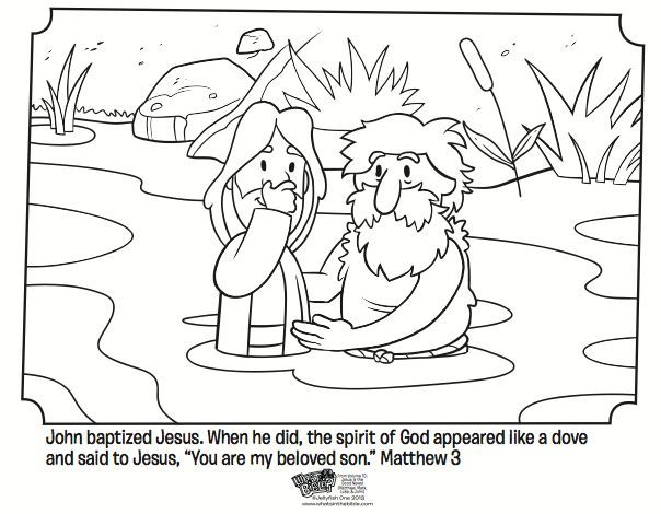 jesus baptism | Pre k sunday school | Pinterest