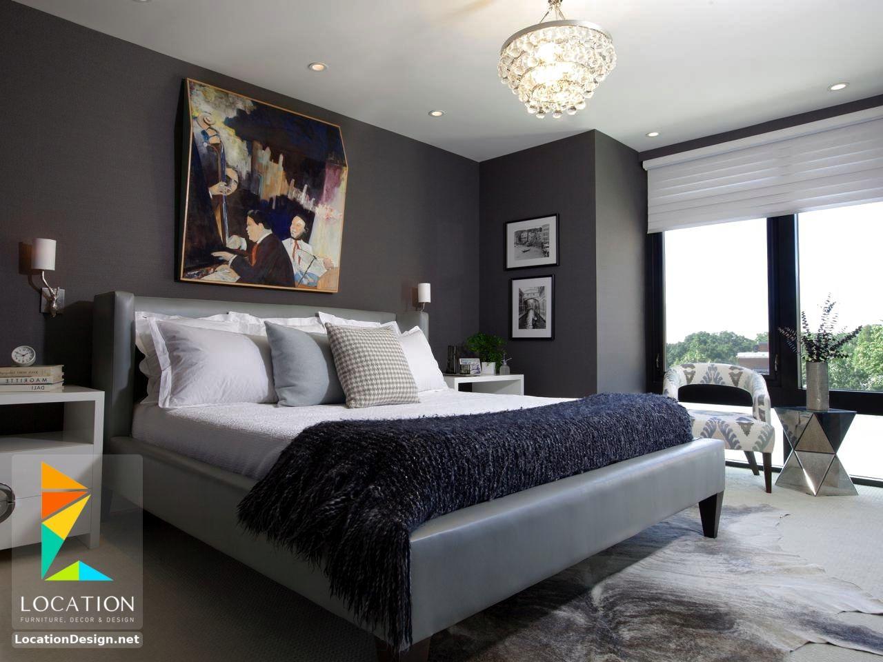 بالصور أحدث الوان دهانات غرف نوم للعرسان 2018 2019 لوكشين ديزين نت Bedroom Color Schemes Mens Bedroom Colors Bedroom Interior