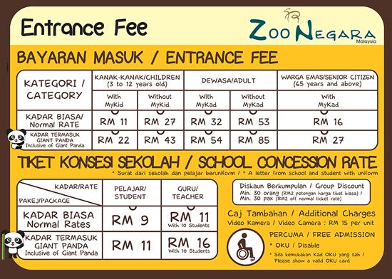 Harga Tiket Masuk Terkini Zoo Negara Malaysia 2015 Negara Tiket Malaysia