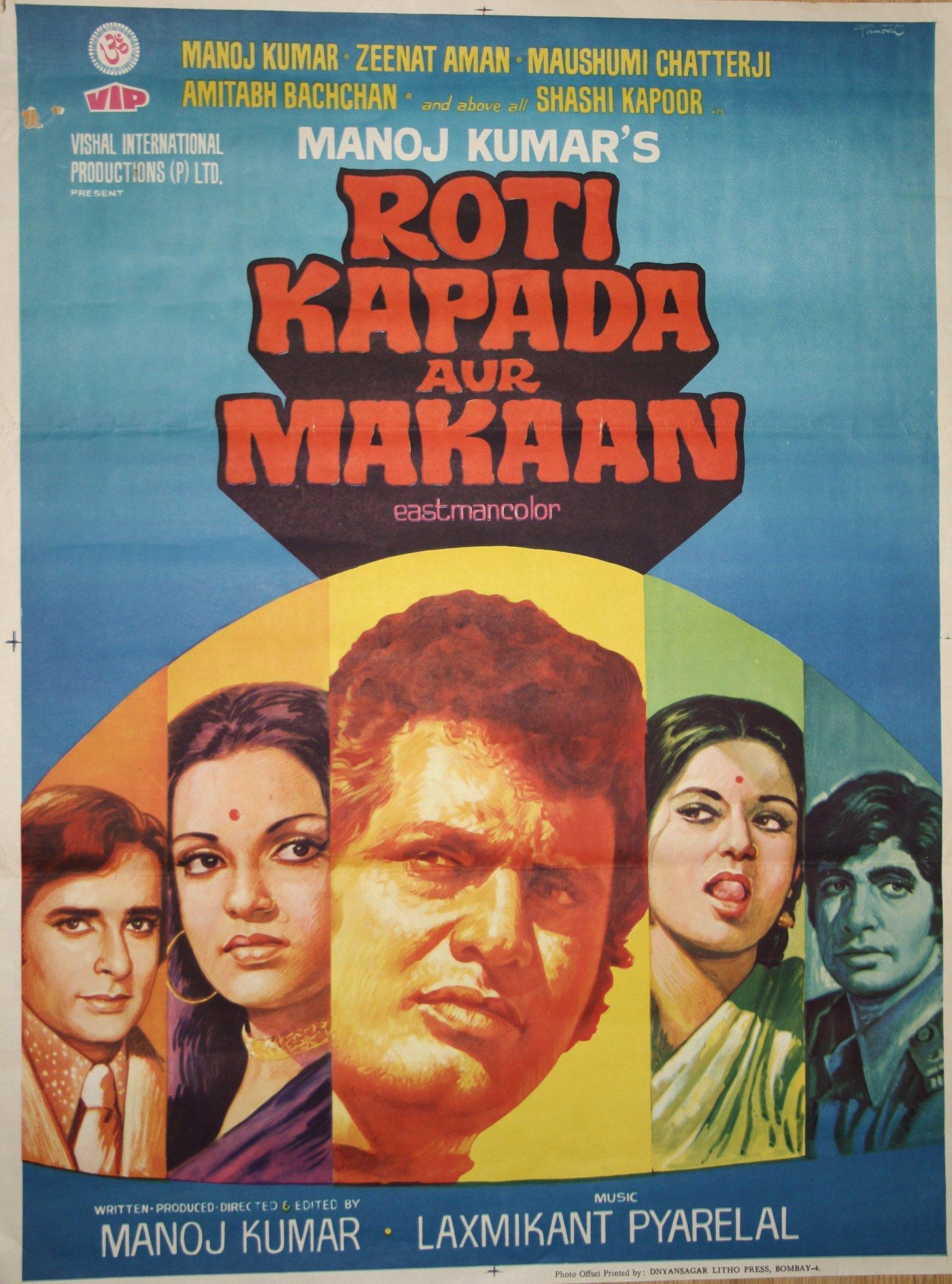 roti kapda aur makaan hindi movie mp3 songs free download