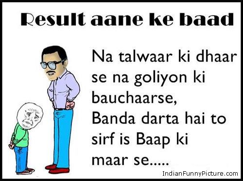 Funny Quotes About School Exams In Hindi Funny Quotes