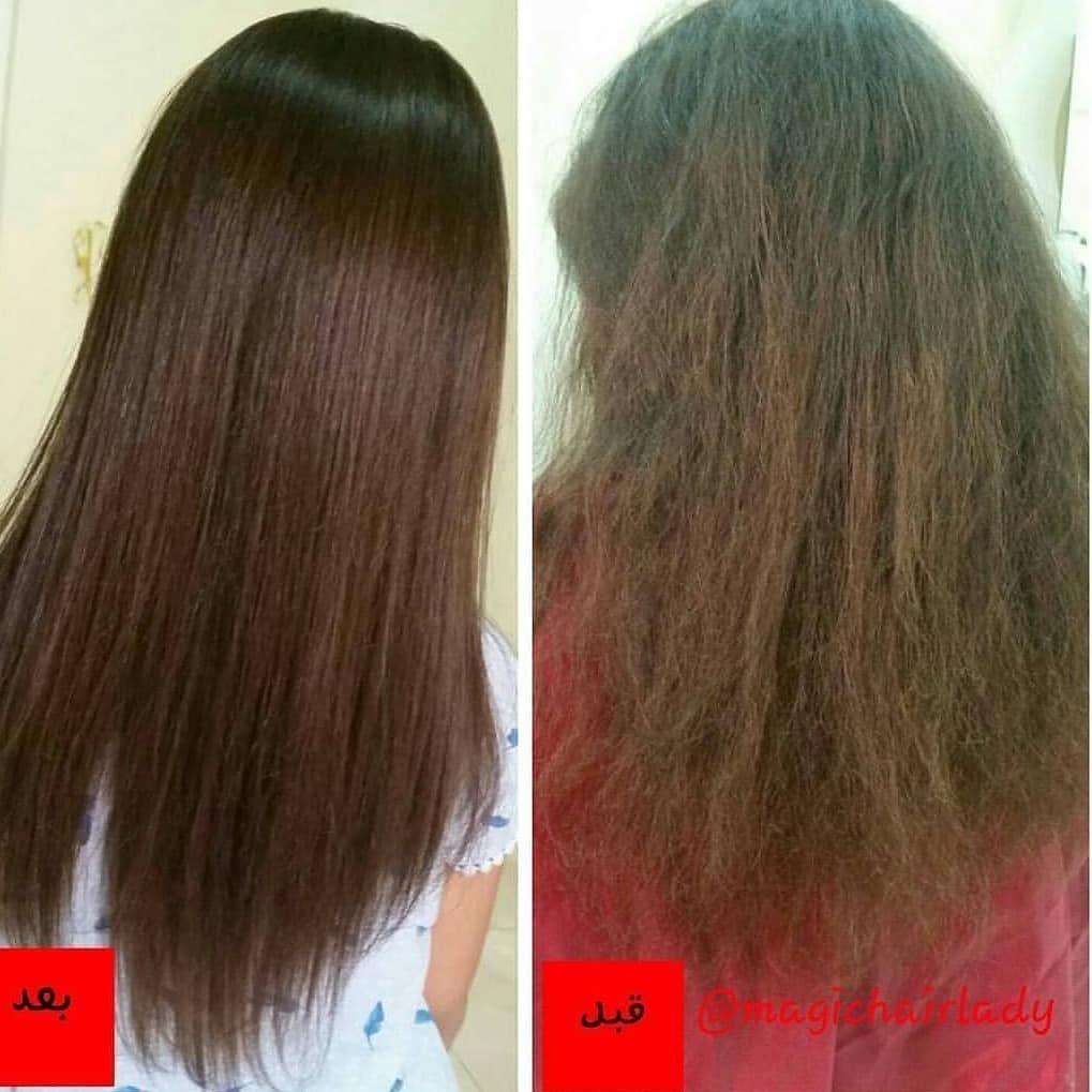 النتيجة قبل وبعد العلاج لدينا أفضل انواع البوتيكس والبروتين والكولاجين التي تعمل على فرد الشعر 1 يصلح للحوام Long Hair Styles Instagram Posts Instagram