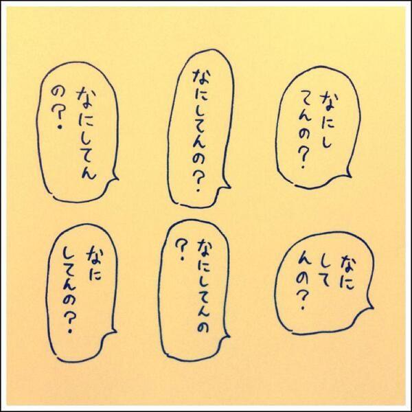 にゃっち(@honyacchi)さん | Twitter