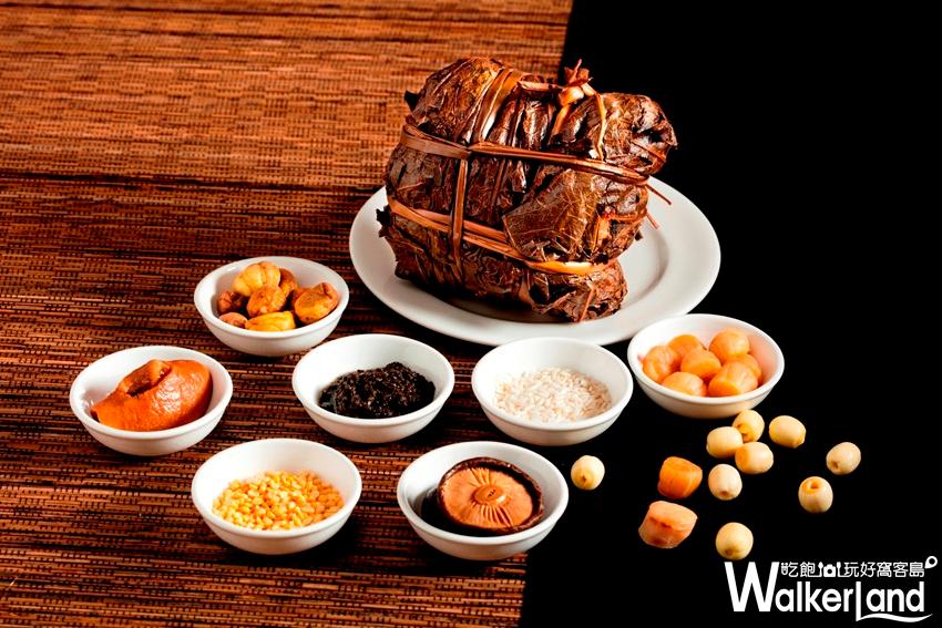 長輩們一定會愛的粽子禮盒 圓山大飯店粽情粽意也重健康 御粽珍香 五星伴手禮 開始預購 Taipeiwalker Japanwalker Walkerland In 2020 Food Breakfast Harvest