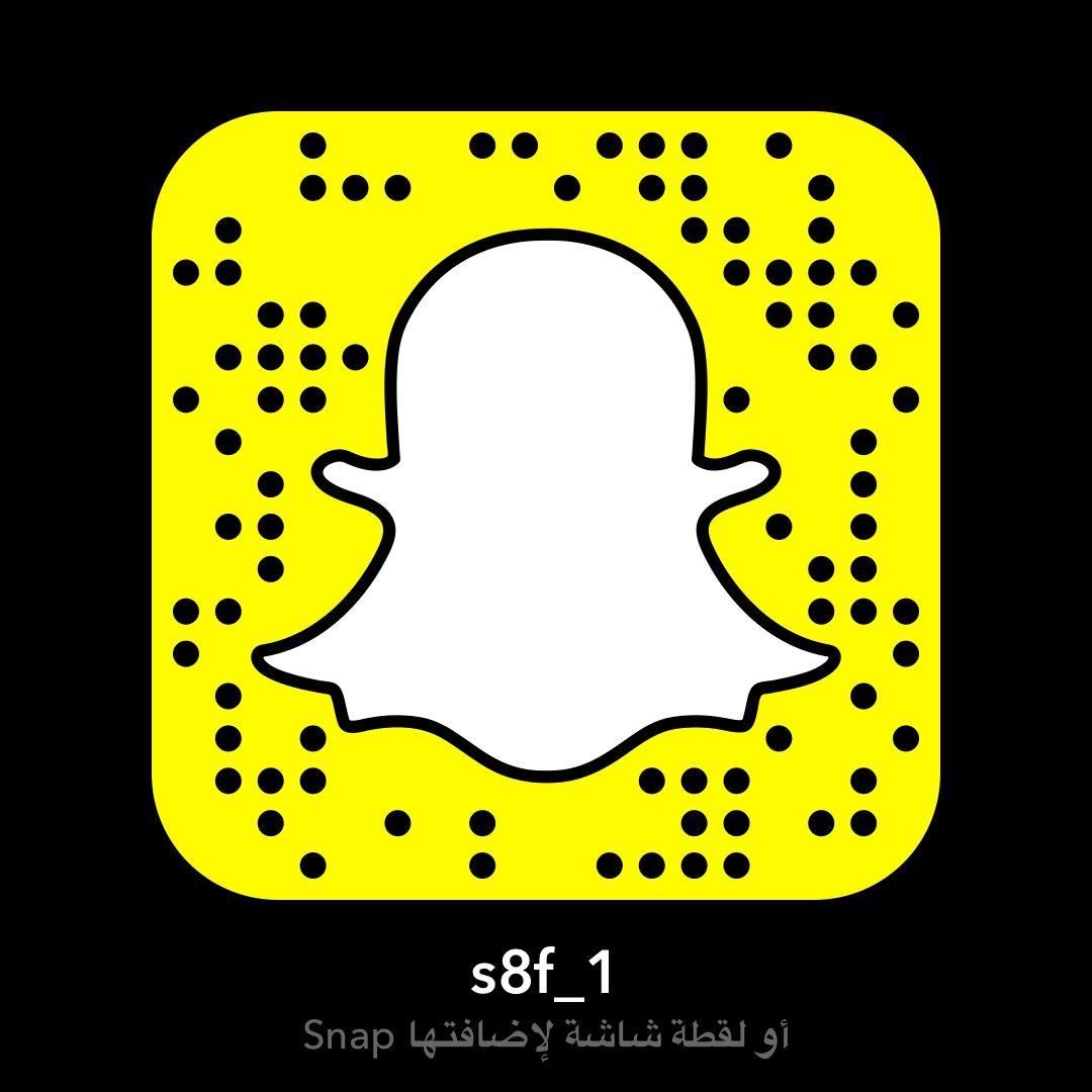 Pin By Wasayf On سناب Snapchat