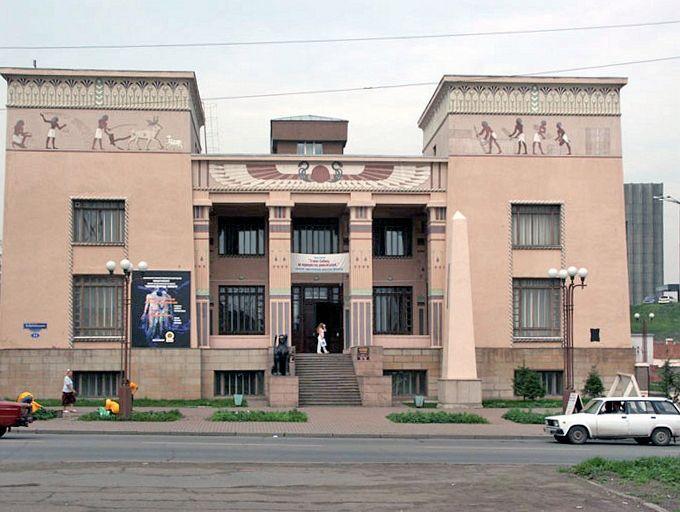 Krasnoyarsk Dubrovinskogo 84 Museum