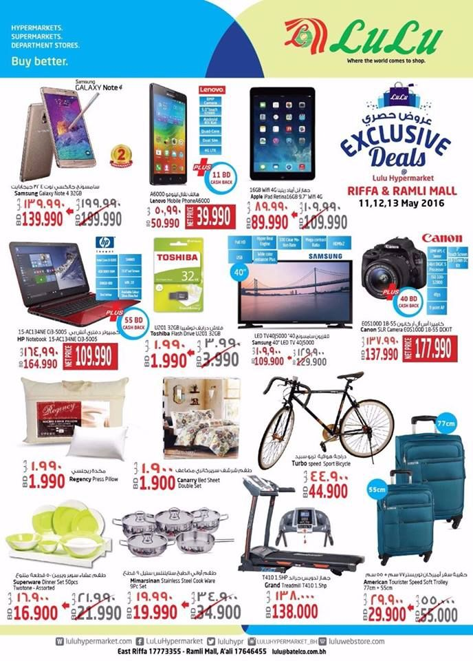 Lulu Ramli Mall Bahrain 3 Day Offer 11th May 2016 To 13th May 2016 Uae Shopping Info Lulus Galaxy Notes Bahrain