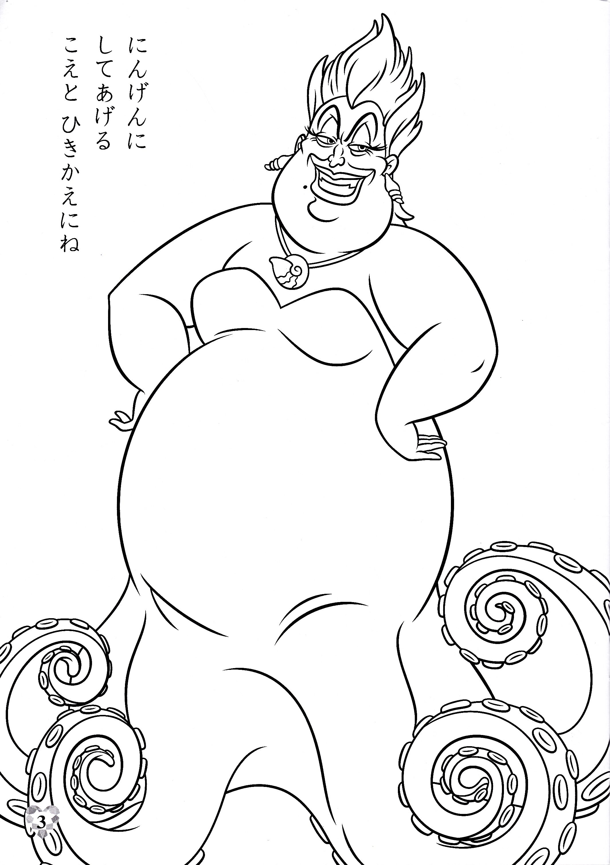 ursula coloring pages (With images) Mermaid coloring