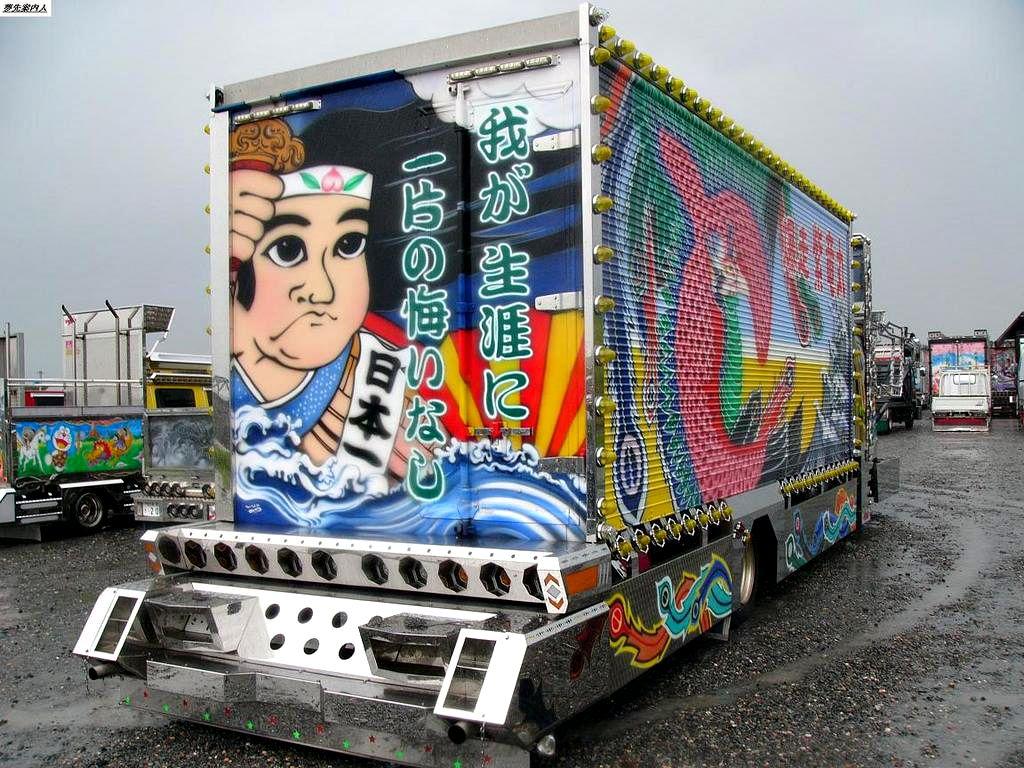 Google-Ergebnis für http://thesuiteworld.com/wp-content/uploads/2011/06/dekotora-truck-japan-strange-fad.jpg