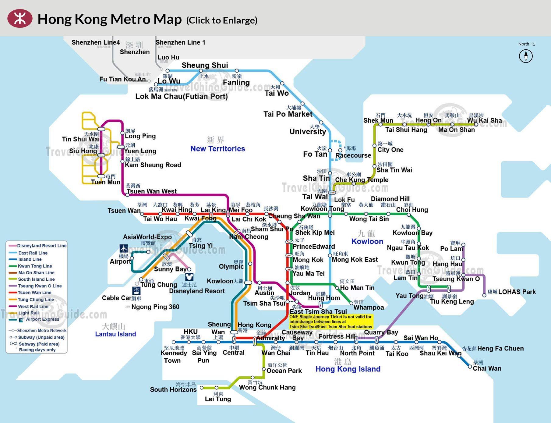 Subway Map Of Hong Kong.What To Do In Hong Kong What S Not Worth It Vlog Guide Hong