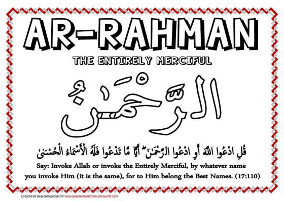 Names Of Allah Colouring Sheets Days 1 12 Beautiful Names Of