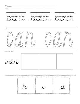 Free Worksheets » Kindergarten Sight Word Worksheet - Free ...