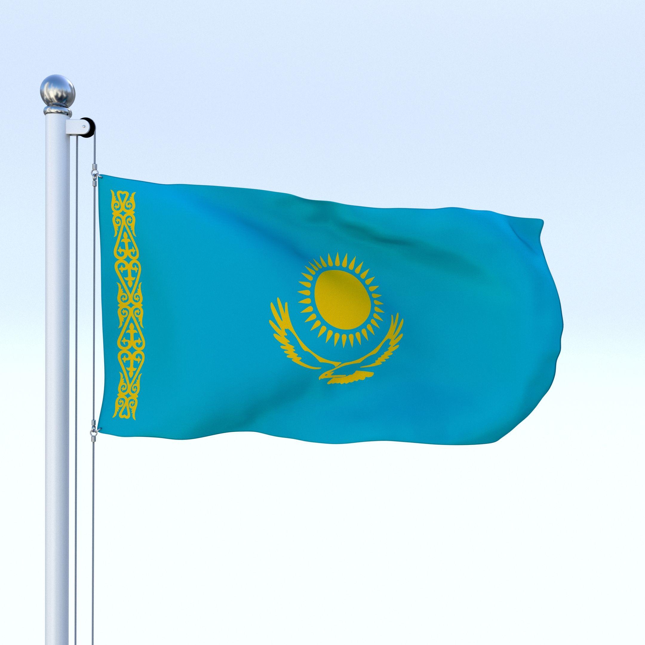 Animated Kazakhstan Flag #Animated, #Kazakhstan, #Flag ... |Kazakhstan Animation