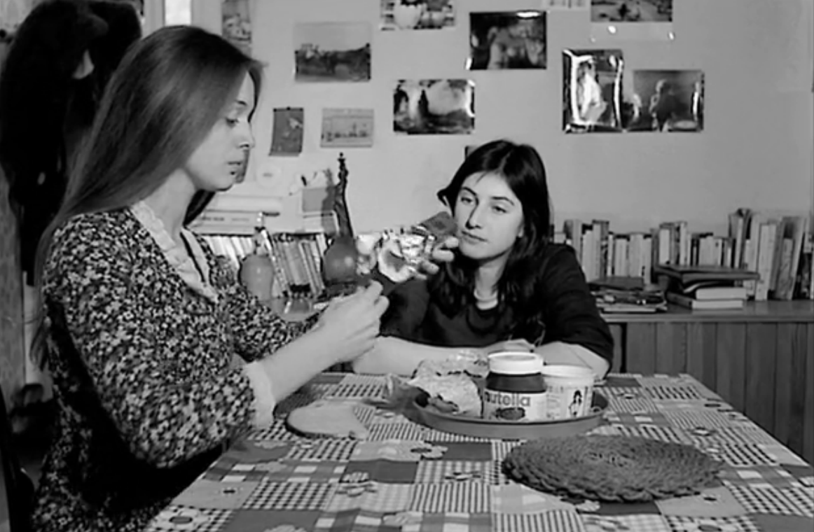 One Day Pina Asked 1983   Directed by Chantal Akerman
