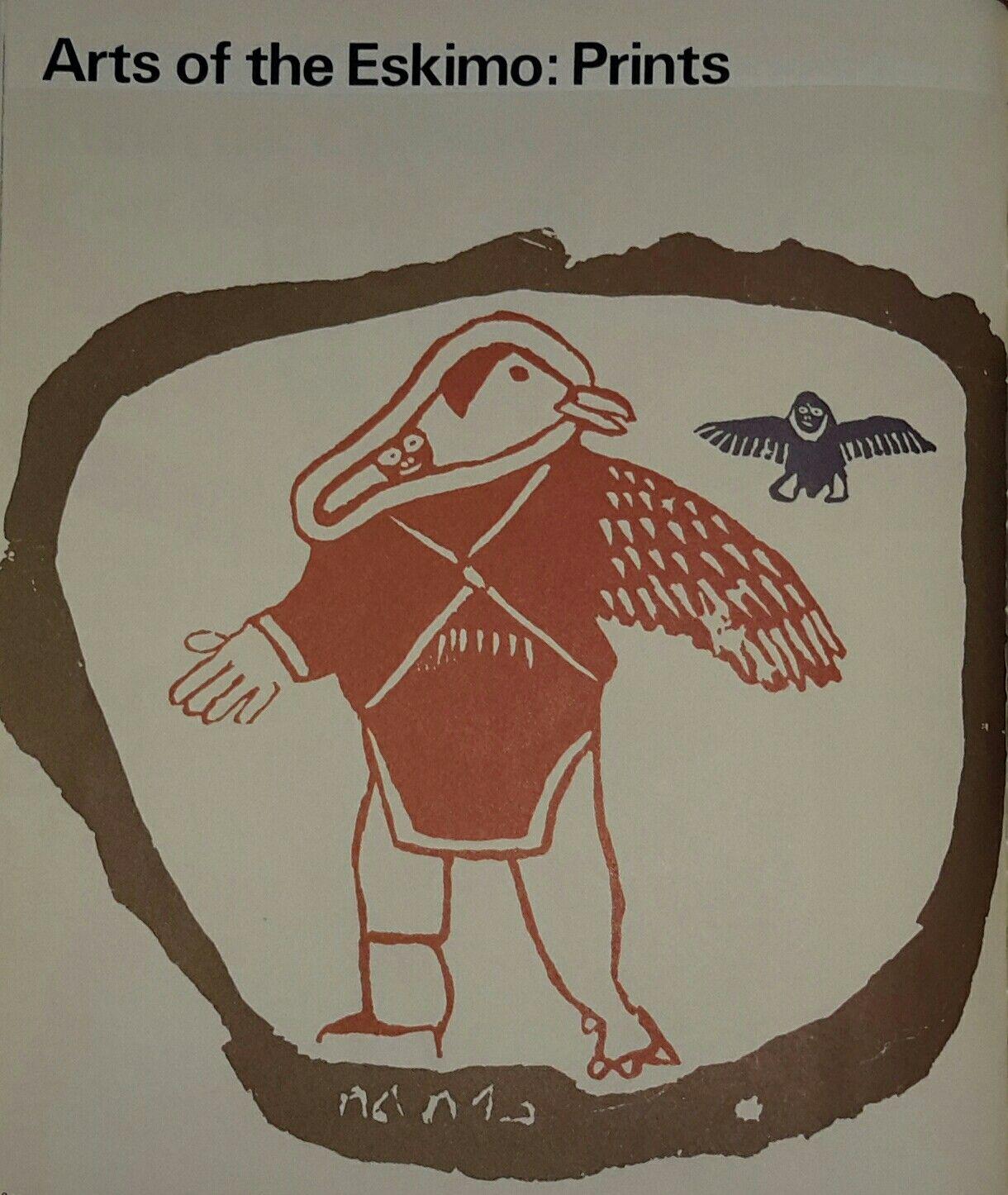 Art of Eskimo: Insert Prints