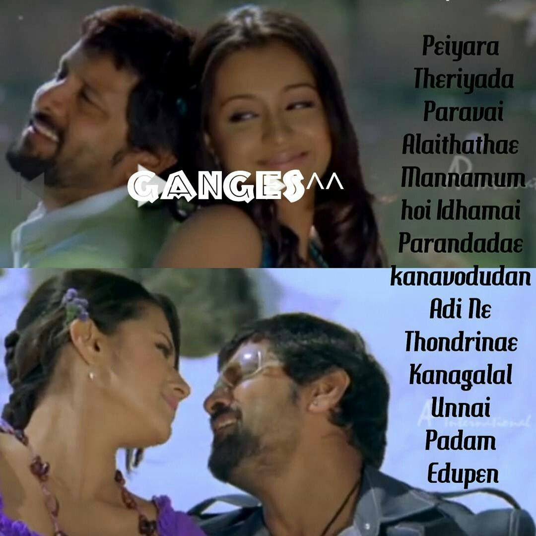 Suriya love quotes