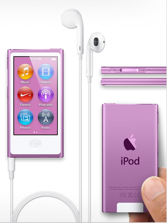 tech gear dressed in pantones color of 2014 ipod nano