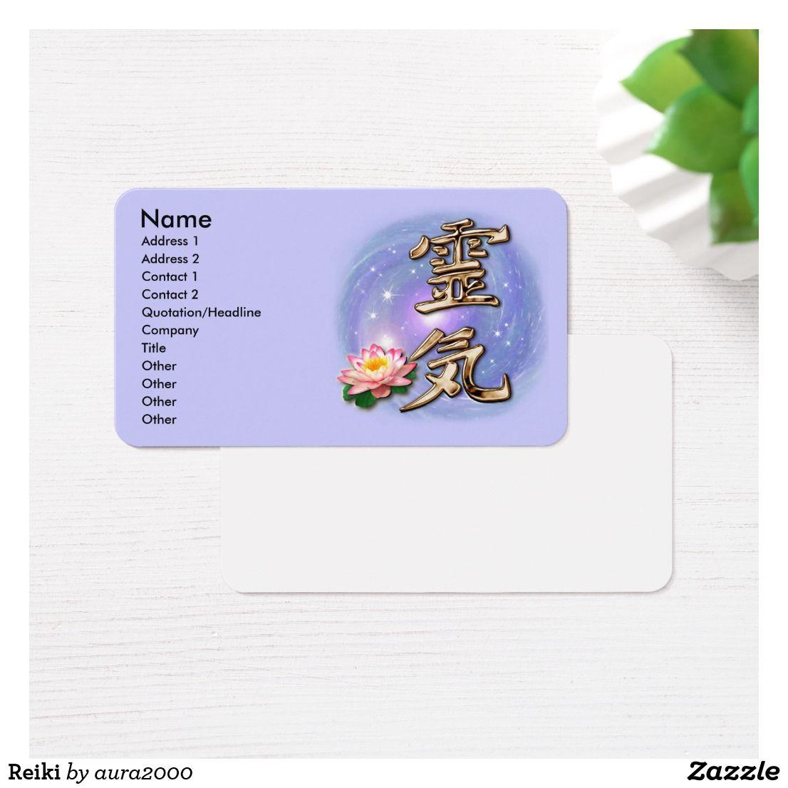 Reiki Business Card | Stuff SOLD on Zazzle | Pinterest