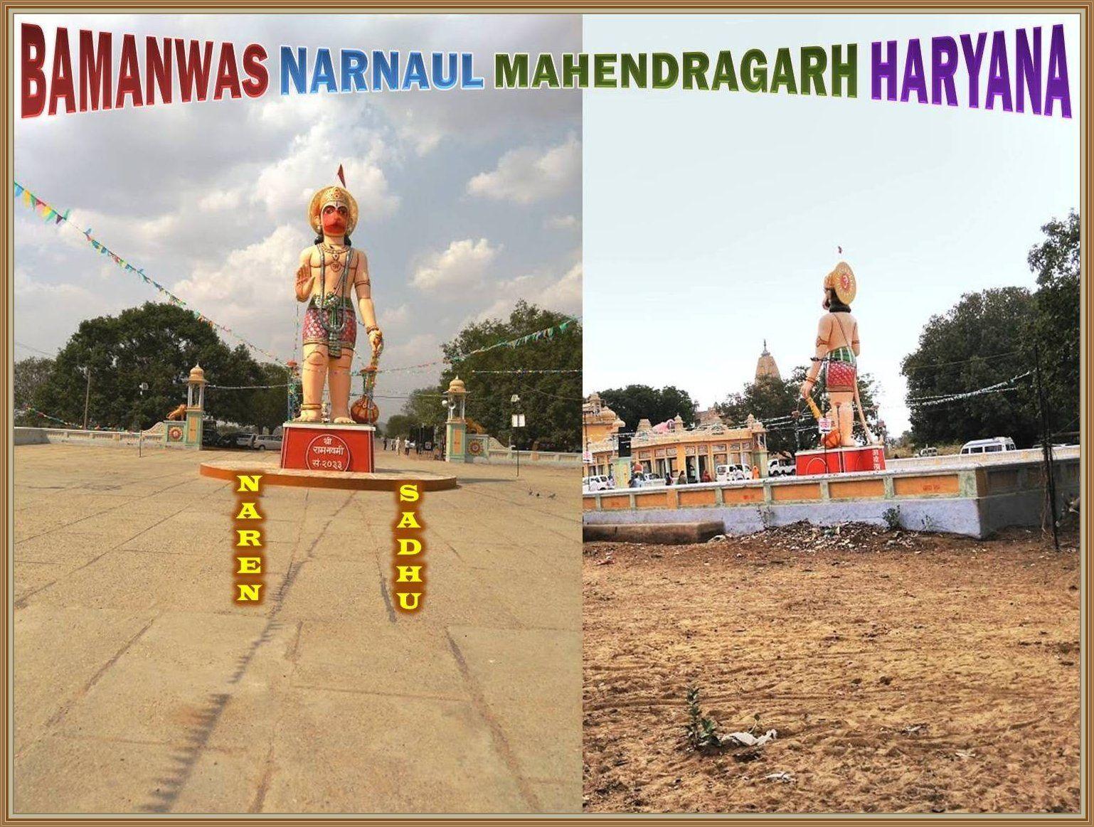 40 Feet Height Cloud Talking Sculpture Of Lord Hanuman On The Main