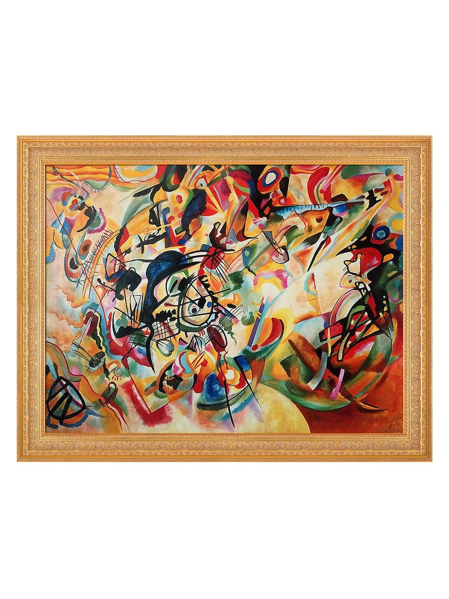 Overstock Art Composition Vii 1913 By Wassily Kandinsky Canvas Art Wassily Kandinsky Painting