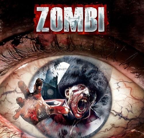 Dead island 2 – xbox 360 games torrents.
