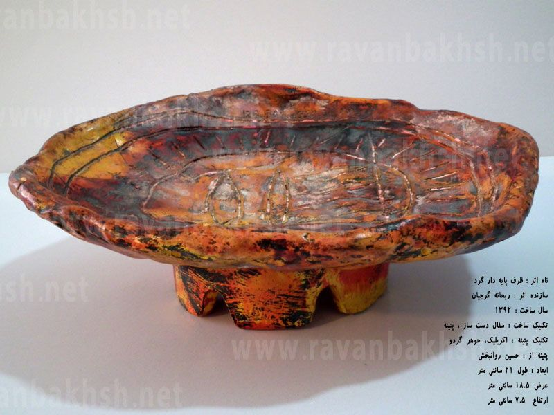 reyhaneh gorjian and hossein ravanbakhsh's pottery in daneh art institute.