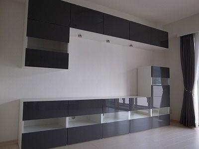 album 4 banc tv besta ikea r alisations clients s rie 1 salon pinterest amenagement. Black Bedroom Furniture Sets. Home Design Ideas