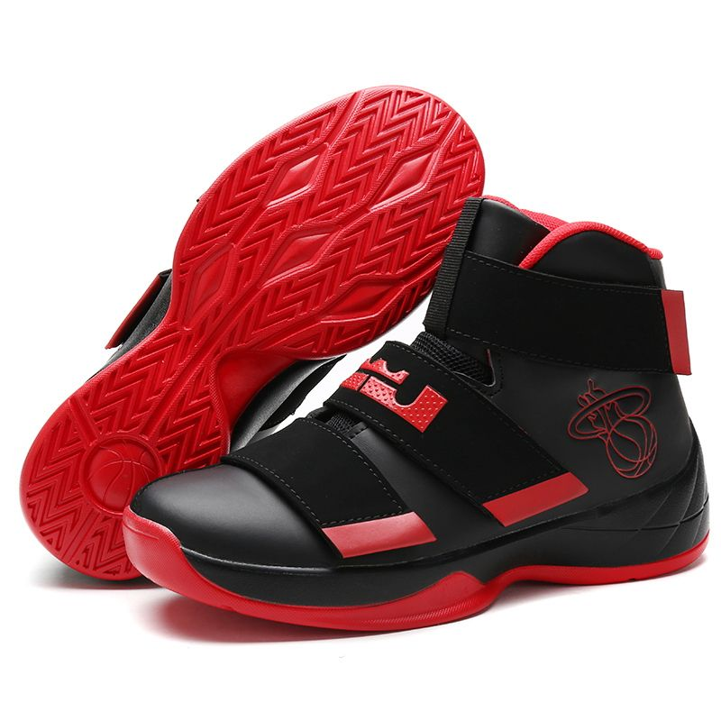 womens basketball shoes lebron james
