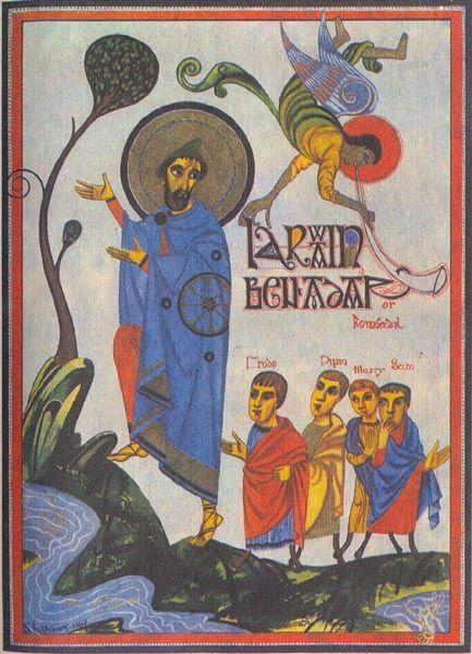 Ilustraciones de El Señor de los Anillos en ruso Iconografía Style (1993)