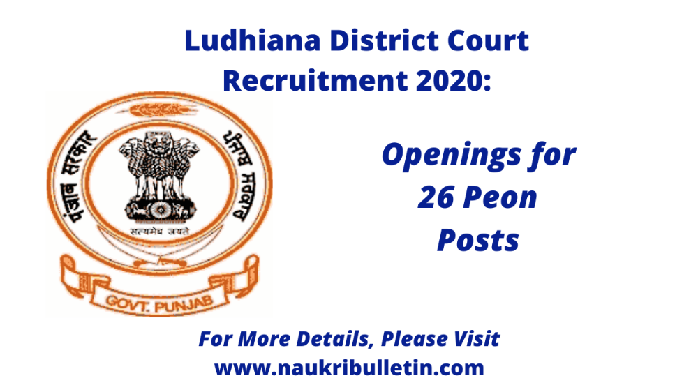 Ludhiana District Court Recruitment 2020 Ludhiana District Court Has Recently Released A Notification For Vacancies Of 2 In 2020 Court Jobs District Court Job Opening