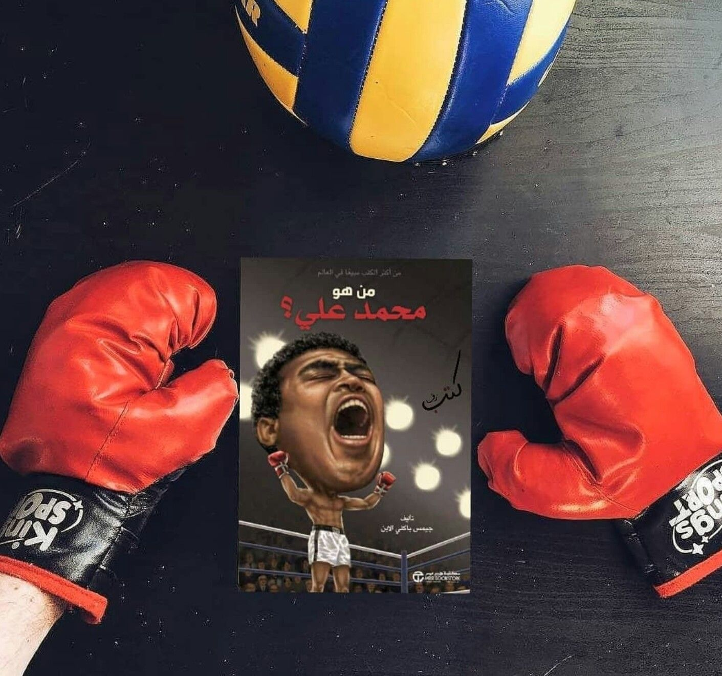 من هو محمد علي طفل صغير يدعى كاسيوس كلاي مراهق تعلم التنقل كفراشة واللدغ كنحلة بطل الوزن الثقيل في الملاكمة الأعظم في Mohammed Ali Movie Posters Poster