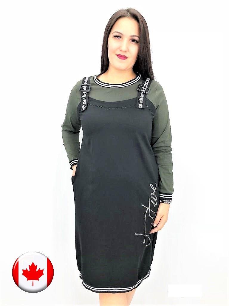dadba48dbd6 Магазин женской одежды в Сочи и Адлере КАНАДА - женская одежда больших  размеров для полных девушек