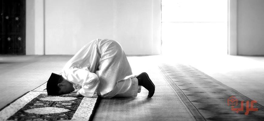 بحث كامل عن الصلاة في الإسلام Prayers