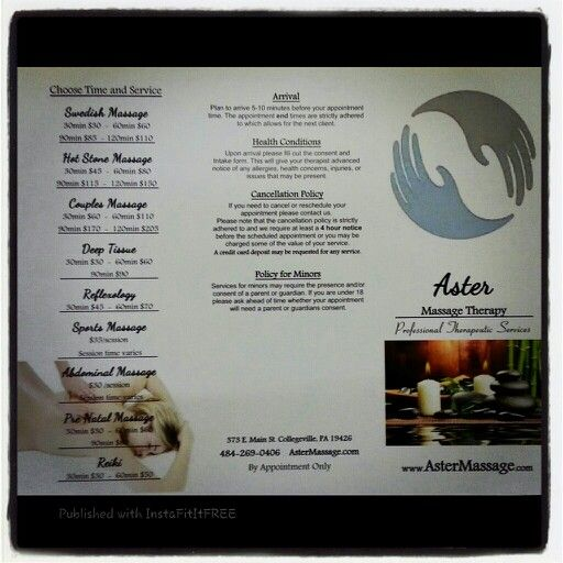Finished the massage practice brochure :-)