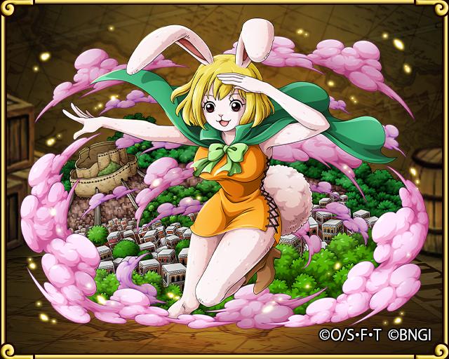 Carrot Kingsbird One Piece Personnage One Piece Manga Et Dessin Manga