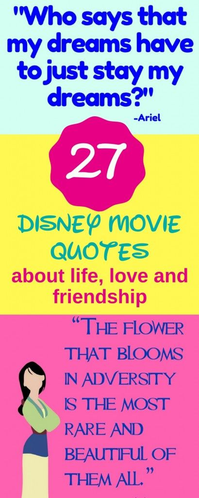 Walt Disney Movie Quotes About Life