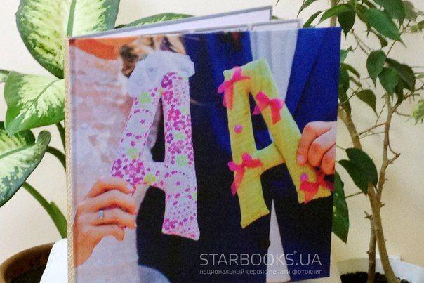 Свадебная фотокнига Starbook Square Large. Дизайн и фото - Виктор Хабурсий