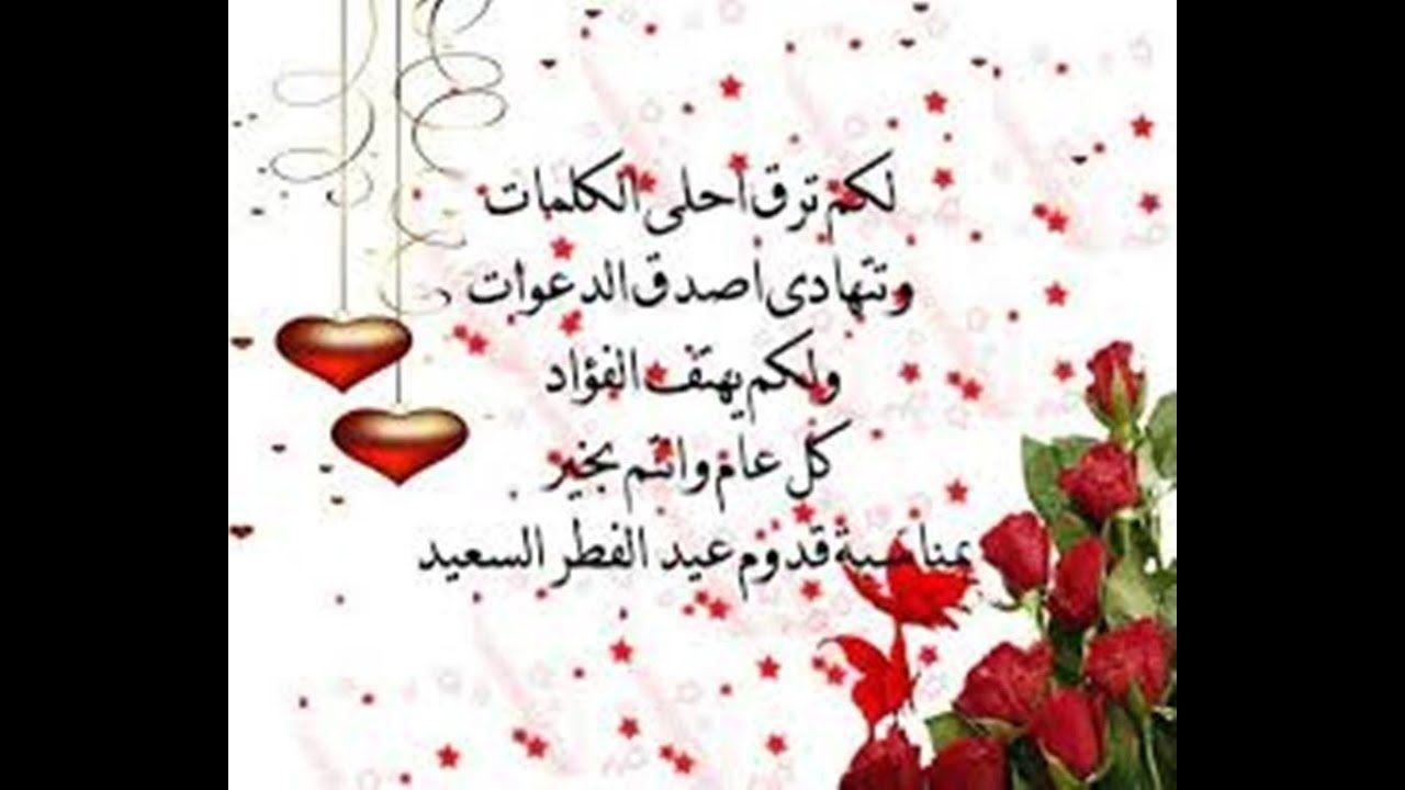 صور رمزية اول عيد مع زوجي اخبار العراق Words Arabic Words Rayban Wayfarer