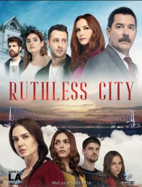 اسطنبول الظالمة الموسم الثاني الحلقة 23 City Seasons Season 2