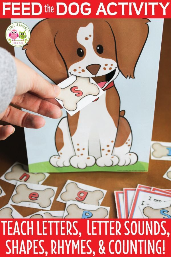 pet art - Dog Activities for Preschool and Kindergarten ...