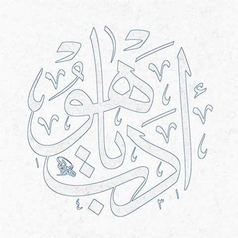 Pin de Başak Çatal en filografi | Pinterest | Diseño árabe y Dibujo