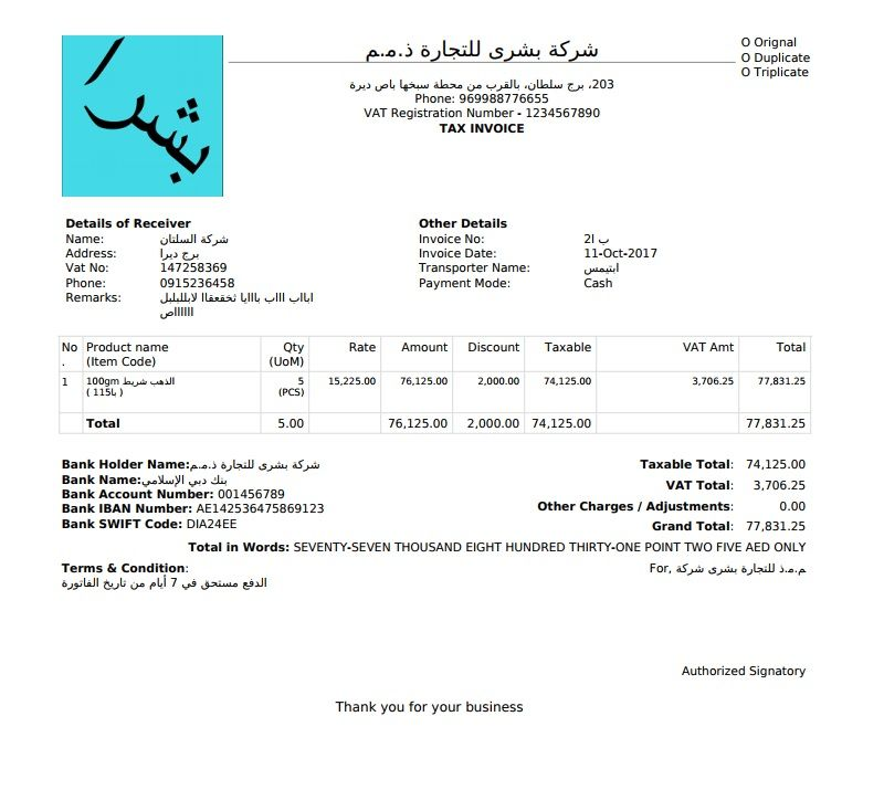 Contents Of Uae Vat Tax Invoice  Vat    Uae