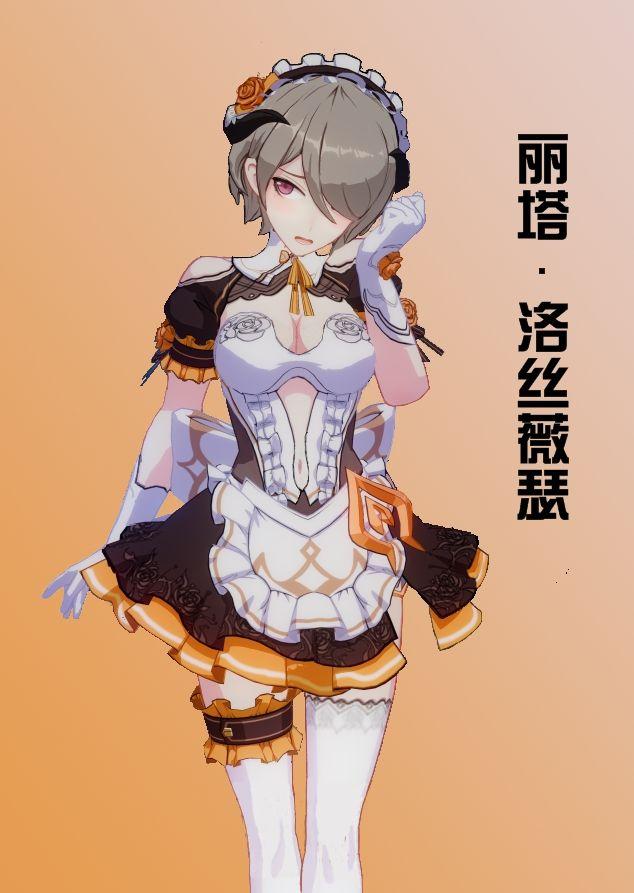 ghim của 夏冷樱 tren honkai impact 3 part 2 anime nghệ thuật nghệ thuật anime