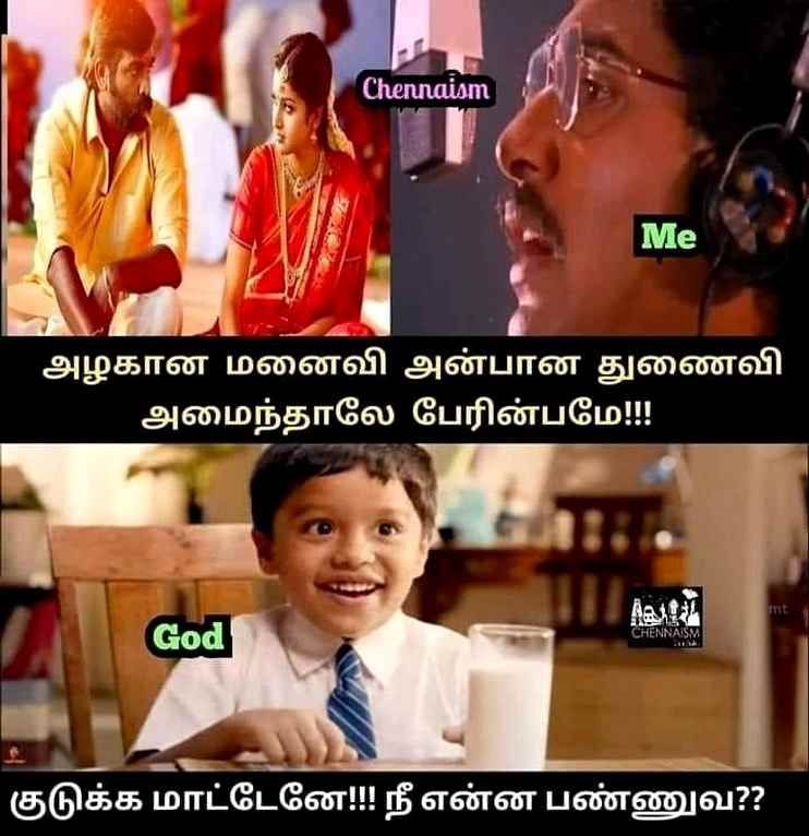 Tamil Memes View And Share Tamil Memes Tamil Funny Memes Fun Quotes Funny Comedy Memes