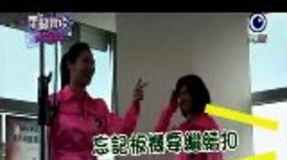 Extravagante Desafío Episodio 7 (Parte 6) - Ver episodios completos gratis - Taiwan - Series - Viki